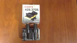 видео Катушка зажигания 3705. катушка зажигания заз