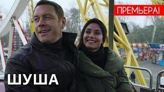 НОВИНКА 2020 ПРЕМЬЕРА ТЕРЗАЕТ УМЫ ОСТРОСЮЖЕТНЫХ КИНОКРИТИКОВ Шуша 5 серия Сериалы