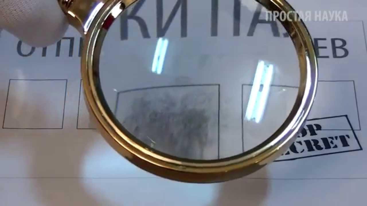 Пятна на экране — что делать? | China Service - YouTube