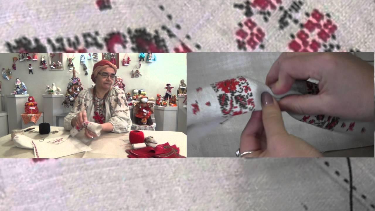 Мастер-класс : кукла-мотанка (часть 1) - YouTube
