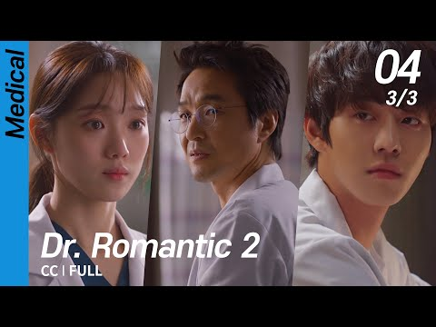 [CC/FULL] Dr. Romantic 2 EP04 (3/3) | 낭만닥터김사부2 from YouTube · Duration:  20 minutes 21 seconds