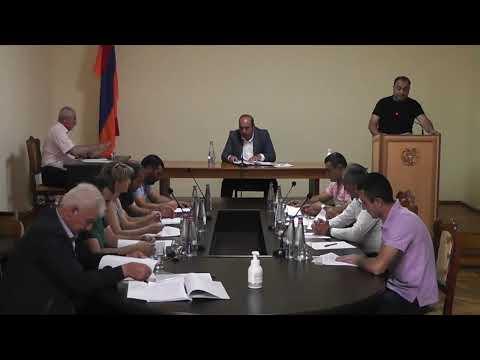 Սիսիանի համայնքի ավագանու նիստ 15.07.2021