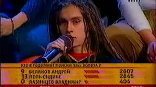 Децл( Кирилл Толмацкий) в реалити шоу 12 негритят