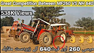 MF 260 VS FIAT 640 TOCHAN IN PAKISTAN