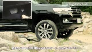 【LAND CRUISER】機能紹介/クロールコントロール【技術】