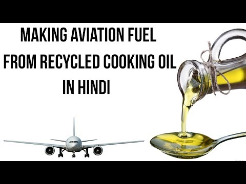 Recycled Cooking oil as Bio Jet Fuel, What is RUCO initiative of FSSAI? Current Affairs 2019