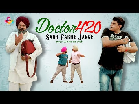 Mintu Jatt Chacha Bishna | Doctor 420 Sabh Farhe Jange | Goyal Music | Punjabi Comedy Movie 2018