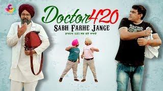 Mintu Jatt Chacha Bishna | Doctor 420 Sabh Farhe Jange | Goyal Music | Punjabi Comedy Movie 2018