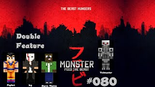 LPT Minecraft FTB Monster #079 Baumfarm Double Feature