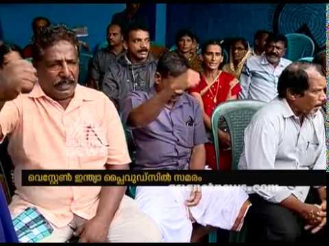 Western India Plywoods employees strike for permanent job