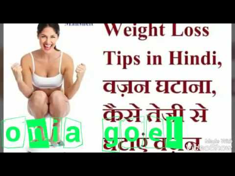 Ho to loss weight overnight fast /hindi /Fitness 😘