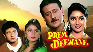 Prem Deewane.| Alka Yagnik. | Udit Narayan.| Pi Pi Pi Piya.