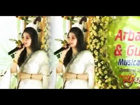 Gul Panra Kabul Show - Song 1 - Naaz Kho ba Kawem
