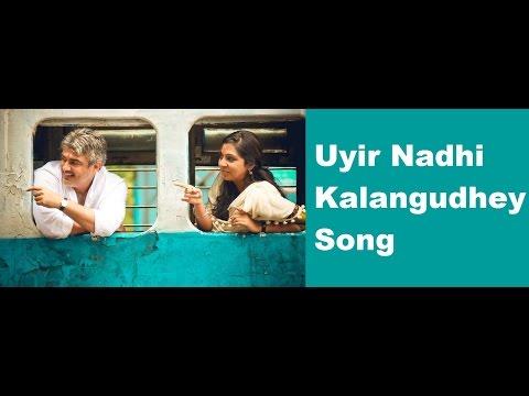 Vedalam Uyir Nadhi Kalangudhey Song | Review | Ajith's Vedalam Song |Anidhru - entertamil