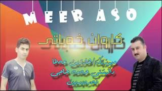Karwan Xabaty w Hawzheen Atta 2015 Track 3 (Sya Narma Narma)