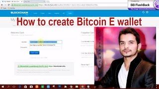 كيفية إنشاء Bitcoin المحفظة الإلكترونية الأردية/الهندية البرنامج التعليمي عن طريق الفوركس الأبطال