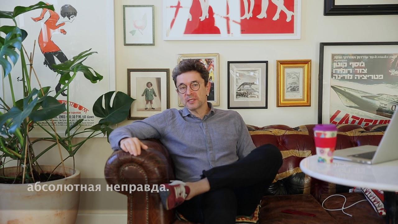 Владимир Яковлев - Выпуск №3: Про ошибки.