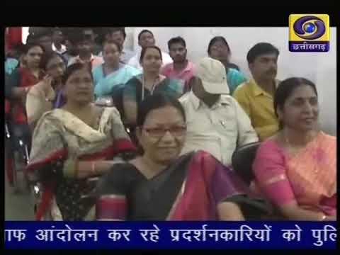 Chhattisgarh ddnews 19 10 19  Twitter @ddnewsraipur 6 30pm