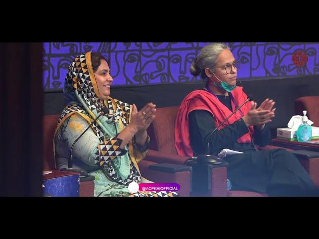 Hum Kisi Se Kum Nahi | Day 2 | Session I | 2nd Women Conference #acpkhi #womenconference