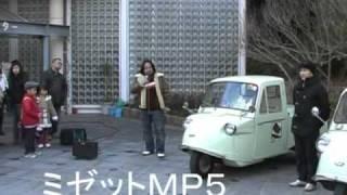 2011年1月30日、神戸市埋蔵文化財センターで行なわれた、 「昭和...