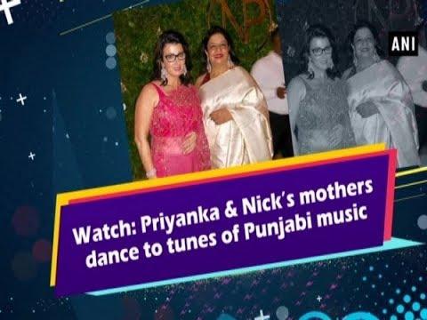 Watch: Priyanka & Nick's mothers dance to tunes of Punjabi music - #Bollywood News Mp3