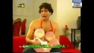 ΤΟ ΑΝΔΡΟΒΥΖΟΜΠΙΜΠΕΡΟ by ΑΜΑΝ Teleshopping