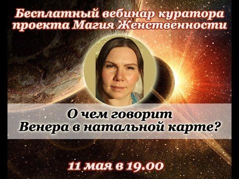 Ретроградная Венера 2014-2034: что нельзя и что