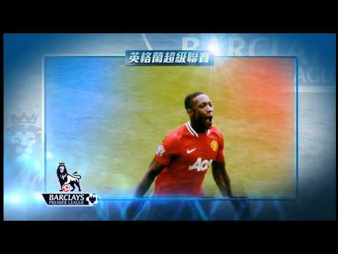 Cable Tv Man Utd. vs Chelsea Promotion 110918