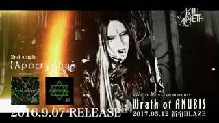 KILLANETH Apocrypha  MV SPOT FULL