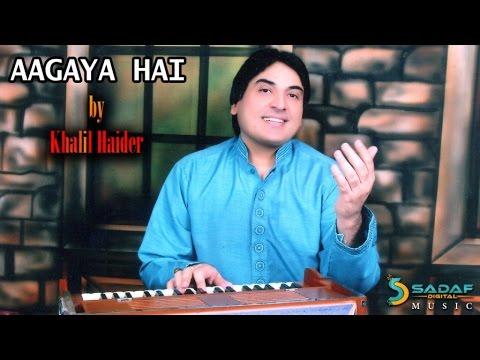 Naye kapray badal kar full 320kbps ghazal | khalil haider youtube.