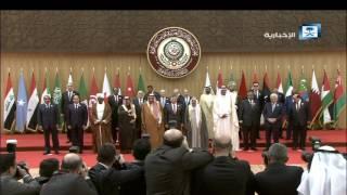 الصور التذكارية للزعماء والقادة العرب قبيل انعقاد قمة عمّان