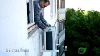 видео Установка кондиционеров
