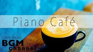Lounge Jazz Piano Music - Chill Out Cafe Music For Study, Work - Background Jazz Music