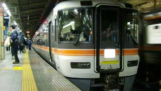 Repeat youtube video JR東海道本線 373系 小田原~東京 走行音