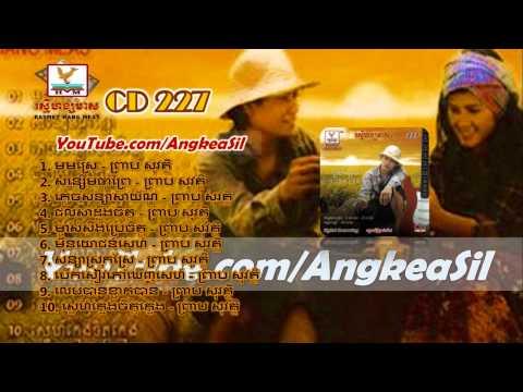 RHM CD vol 227 Full Nonstop (Preab Sovath Solo Album Nonstop)