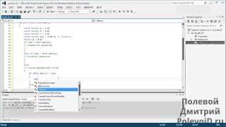 """Научиться программировать - C# - """"решение квадратного уравнения"""", разбор задачи (часть 1)"""