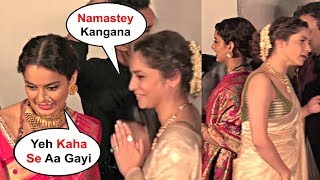 Kangana Ranaut Ignoring Ankita Lokhande At Manikarnika Trailer Launch
