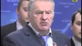 Жириновскии о свадьбе Сергея Миронова! 15 11 13