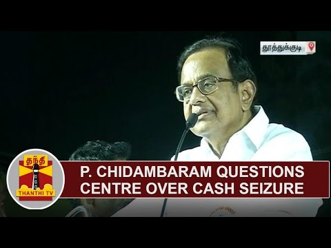 P. Chidambaram questions Centre over Cash seized from Shekar Reddy's house | Thanthi TV