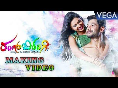 Rangbirangi Kannada Movie    Making Video - 1    Srijith, Tanvi Rao, Panchu