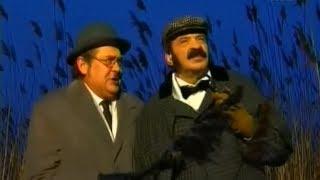 """Городок"" - Холмс, Ватсон и собака Баскервилей"
