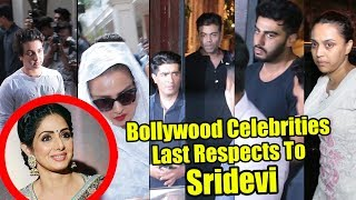 Celebrities Last Respects To Sridevi | Anil Kapoor's House | श्रीदेवी का निधन | Sridevi's Last Rites