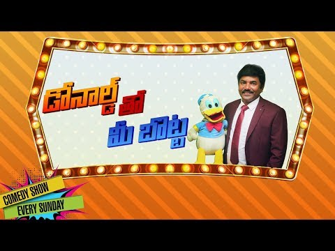 Donald Thoo Me Botta || Stand up Comedy Show || RK Entertainments