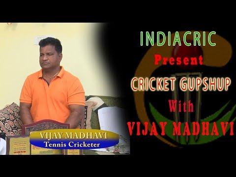Indiacric Present Cricket Gupshup With VIJAY MADHAVI | Ghansoli Navi Mumbai