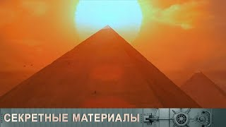 Энергия пирамид - МИР 24
