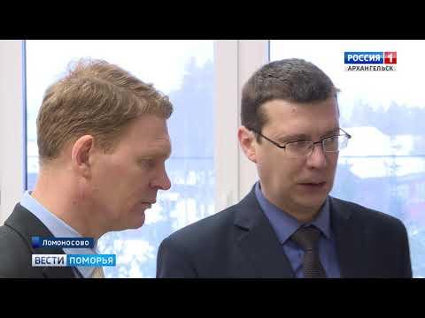 В Ломоносово открыли новое здание известного на всю страну косторезного училища
