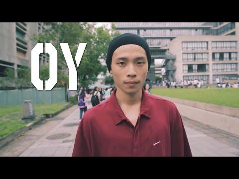 實踐 (Popping)   OY   Campus Dancer   Dance Region
