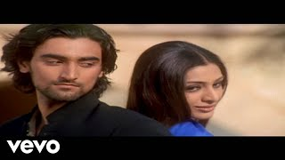 Yeh Rishta - Meenaxi | Kunal Kapoor | Tabu | A. R. Rahman