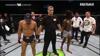 Маирбек Тайсумов - Дезмонд Грин Обзор Боя UFC Moscow