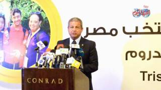 وزير الشباب والرياضة أنا سعيد بما حققه منتخب مصر